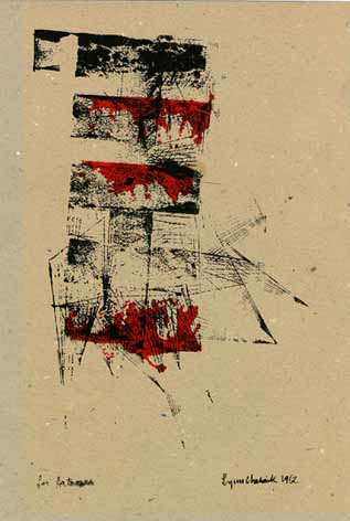 "Lynn CHADWICK ""for Artecasa"", 1962 - woodblock drawing - 25x16 cm"